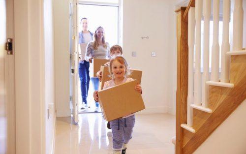 Купить дом, участок, дачу